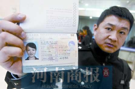 China Lanzará Pasaportes Con Microchips Idnoticias